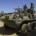 The Coyote Armoured Vehicle.